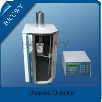 Wholesale 20khz 250w Ultrasonic Cell Disruptor With Immersible Ultrasonic Transducer from china suppliers