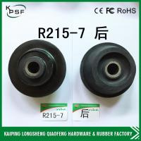 Quality Black Anti Vibration R215-7 Hyundai Engine Mount Excavator Replacement Parts for sale