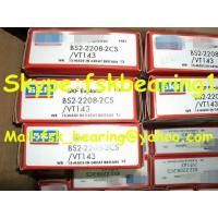 Buy cheap Self Aligning BS2-2208-2CS Spherical Roller Bearing with Two Side Rubber Seal from wholesalers