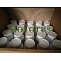Wholesale CAS 14816-18-3 Mosquito Control Chemicals Phoxim 20% Lambda Cyhalothrin 1% EC from china suppliers