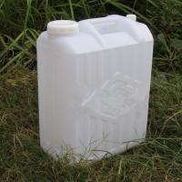 Wholesale Two Cap two cover HDPE Jerrycan 30liter double month from china suppliers