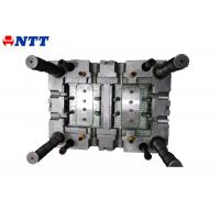 Wholesale Celcon Die Injection Mould Maker Precision 8 Cavities With ISO Certification from china suppliers