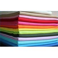 Wholesale Polyester Oxford Fabric, Oxford Fabric Series, DTY,FDY Oxford Fabric from china suppliers