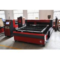 Wholesale HE LASER YAG Brass Laser Cutting Machine 750W With Exquisite Machine Design from china suppliers