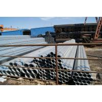 Wholesale 0.5mm ERW Hot Dipped Low Carbon Galvanized Steel Pipe Cold Rolled for Construction from china suppliers