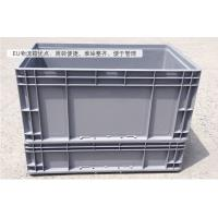 Wholesale The Logistics Box /circulation container,Measurement  600*400*280 mm from china suppliers