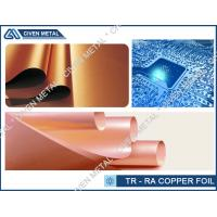 Double Shiny Rolling Copper Foil For FPC , Roll Size , Maximum Width 650