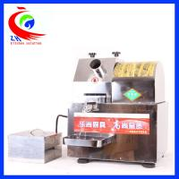 Wholesale Stainless Steel Juice Extractor Machine , Dual Power Sugar Cane Juice Machine from china suppliers