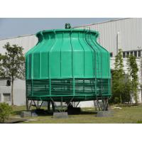 Cooling Tower  What Is Frp Cooling Tower