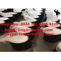 Wholesale Safe Pure Local Anesthetic Drugs Benzocaine CAS 94-09-7 for Relieving Pain from china suppliers