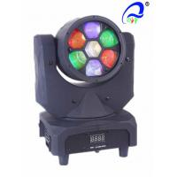 Wholesale CREE Moving Head LED Stage Light 90W High Brightness Mini Bee Eye Shape from china suppliers
