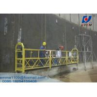 Wholesale ZLP630 Suspended Platform with Parapet Clamp High Rise Window Cleaning Equipment from china suppliers