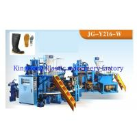 Wholesale Safety Rain Boots Shoe Making Equipment With PVC High Knee Full Automatic from china suppliers