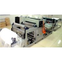 Wholesale HEPA Rotary Filter Making Machine With 20mm - 100mm Pleating Height from china suppliers