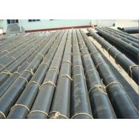 Wholesale Anticorrosion Steel Pipe from china suppliers