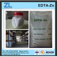 Wholesale zinc disodium edta Zn 15% from china suppliers