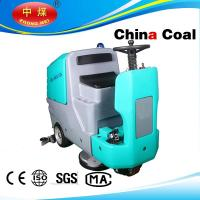 Wholesale ride on floor scrubber dryer from china suppliers