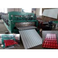 Wholesale Corrugated Double Layer Roll Forming Machine / Roofing Sheet Making Machine from china suppliers