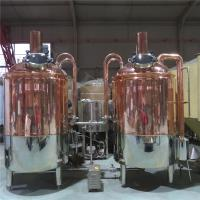 Wholesale 200L turnkey beer brewing system from china suppliers