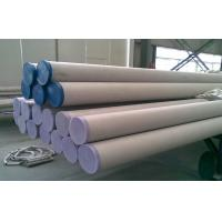 Wholesale Cold Rolled SS Round Tube Seamless Stainless Steel Pipe ASTM A312 / DIN17456 from china suppliers