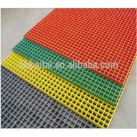Buy cheap FRP material grille plate from wholesalers