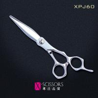 "Wholesale China Hair Shears Factory 440C Steel 6.0"" offset handle hairdressing scissors XPJ60 from china suppliers"
