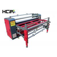 Wholesale Automatic Calendar Roll To Roll Heat Transfer Press Machine Multifunction from china suppliers