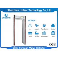Wholesale 33 Zones Walk Through Safety Gate Or Airport / Metal Bomb Detector Gate from china suppliers
