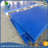 Wholesale HDPE PE1000 Various Size Thickness Color High Density Sheet Manufacturer Export Price SGS Certificate from china suppliers