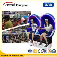 Wholesale Amusement Park Electric 9D Virtual Reality Simulator Two Seats For Busy Street Park from china suppliers