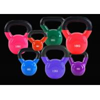 Wholesale 2kg 4kg 6kg 8kg 10kg 12kg 16kg 18kg 20kg colorful vinyl coated kettlbells from china suppliers