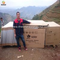 Wholesale solar water pump system with smart inverter Mppt control best price offer from china suppliers