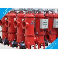 Wholesale Professional Back Flush Water Filters , Automatic Backflush Filter For Water Treatment from china suppliers