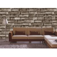 Wholesale Brown 3d effect wallpaper for walls , Lobby 3d stone effect wallpaper from china suppliers