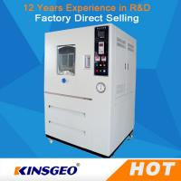 Wholesale Environmental Test Chambers Sand And Dust Test Chamber With Touch Screen PLC from china suppliers
