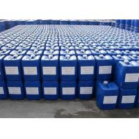 Wholesale Liquid / Powder Aluminum Chloro Hydrate CAS 12042-91-0 For Water Treatment from china suppliers
