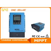 Wholesale MPPT Charge Controller 12V 24V 36V 48V Auto 30A 50A Which Factory Quality Supply from china suppliers
