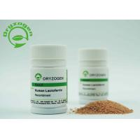 Wholesale Animal Component Free Recombinant Lactoferrin Reddish Brown Loose Powder 2-8 ℃ Storaged from china suppliers