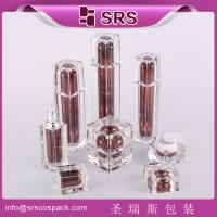 Wholesale high end high quality low price OEM cosmetic packaging supplier from china suppliers
