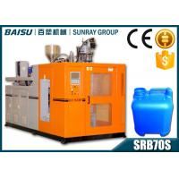 Wholesale Various Shape Bottle Blow Molding Machine Single Station EBM Machinery SRB70S-1 from china suppliers