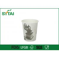 Wholesale Recyclable Brown Kraft Paper Cups For Soft Drink , 8oz Coffee Cups from china suppliers