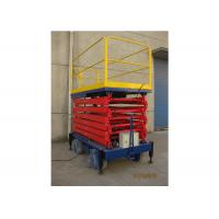 Wholesale Manual Mobile Aerial Work Platform Steel Material Hydraulic Platform Lift from china suppliers