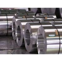 Wholesale Slitted Construction Galvanized Steel Coils / Galvanized Steel Strip For Window Frame from china suppliers
