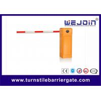 Wholesale Automated electronic Barrier Gate Arm With Die casting Aluminum Alloy Motor from china suppliers