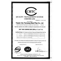 Tianjin youfa steel pipe group Certifications
