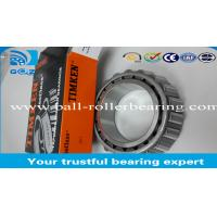 Wholesale Double Row Tapered Roller Bearing , Steel Cage Bearing HM926740/HM926710D from china suppliers