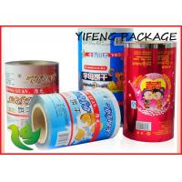 Wholesale Household Food Grade Plastic Roll Film For Snack Flexible Packaging from china suppliers