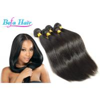 Wholesale No Mixture Can Be Permed Cambodian Hair Bundles Unprocessed Virgin Hair from china suppliers