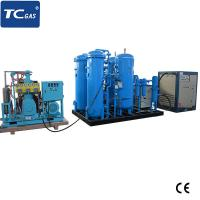 Wholesale Steel Industrial Oxygen Generator / Hospital PSA Oxygen Filling Plant Energy Saving from china suppliers