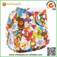 Buy cheap soft and super absorbent wholesale baby cloth diapers from wholesalers